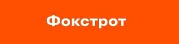 Фокстрот Logo