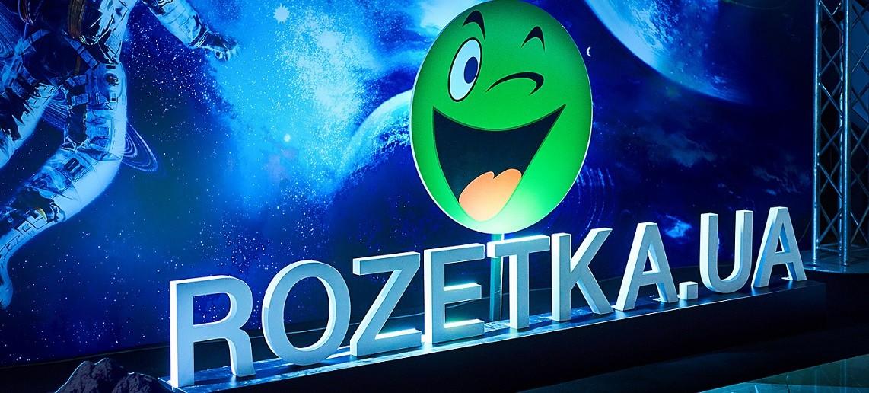Rozetka UA Banner