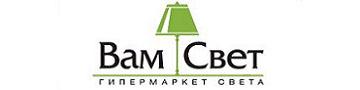ВамСвет Logo