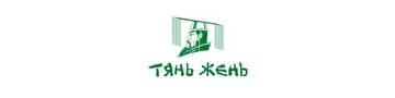 Тянь Жень Logo