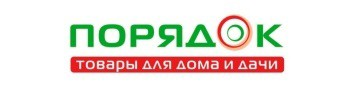 Порядок Logo