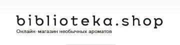 Библиотека Ароматов Logo