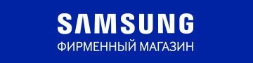 GalaxyStore logo