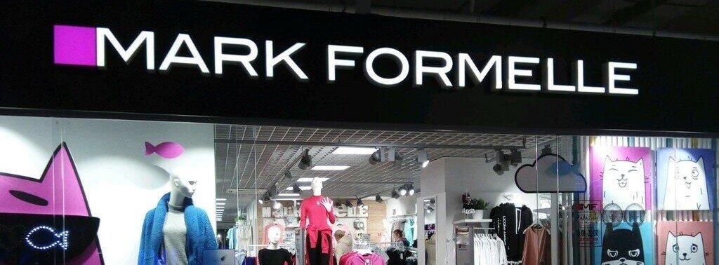 Mark Formelle Banner