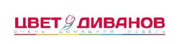 Цвет Диванов Logo