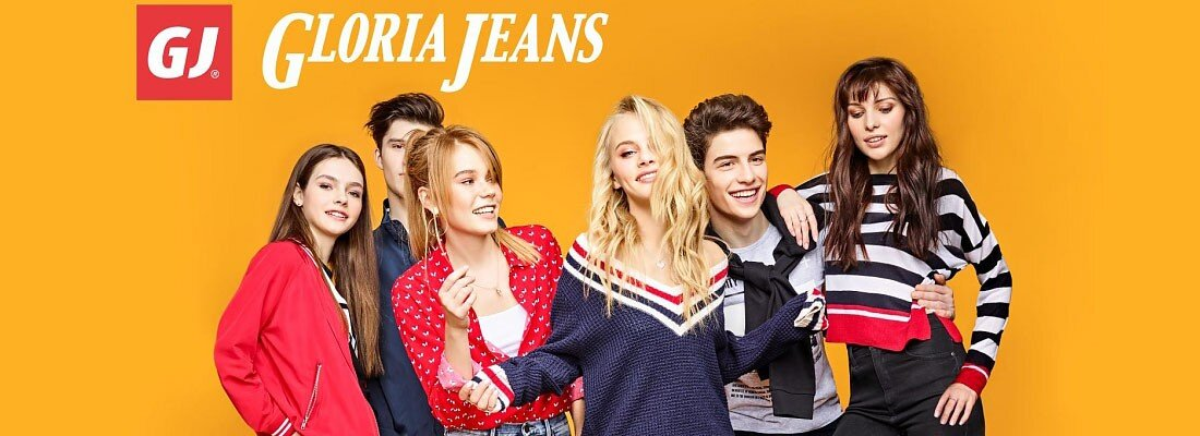 Gloria Jeans Banner