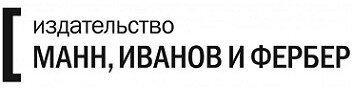Издательство «МИФ» Logo