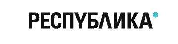 РЕСПУБЛИКА Logo