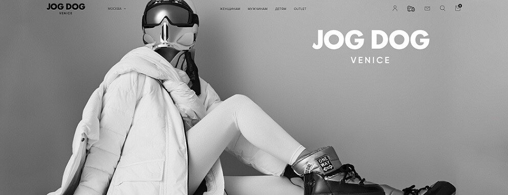 Jog Dog Banner