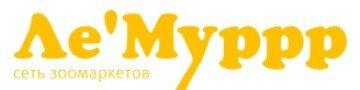 ЛеМуррр Logo