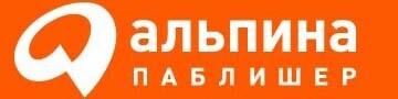 Альпина Паблишер Logo