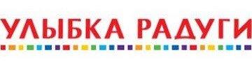 Улыбка радуги Logo