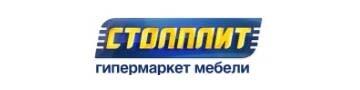 СТОЛПЛИТ Logo
