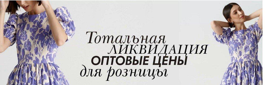 bellavka Banner