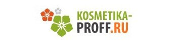 Kosmetika proff Logo