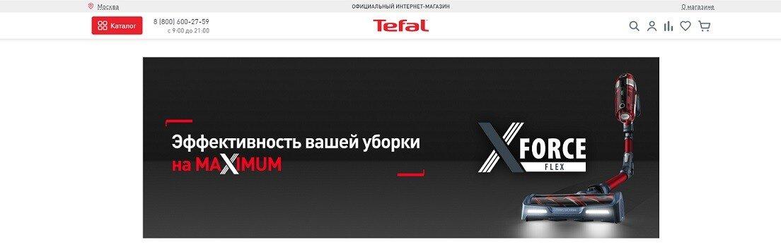 Tefal Banner