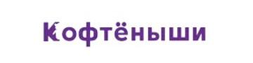 Кофтёныши Logo