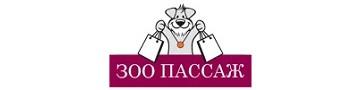 Зоопассаж Logo
