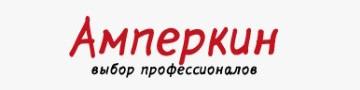 Амперкин Logo