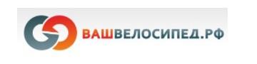 ВашВелосипед.РФ Logo