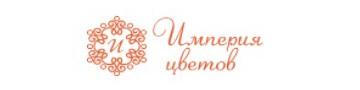Империя Цветов Logo
